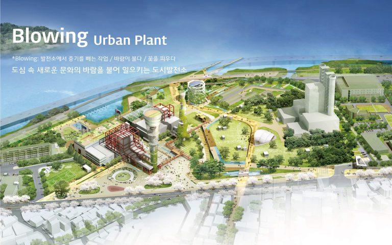 Blowing Urban Plant
